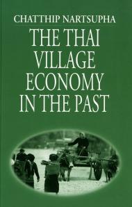 Thai Village Econ